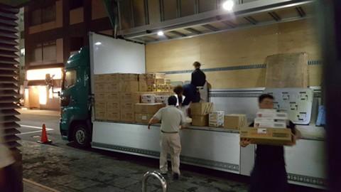 救援物資輸送2_2